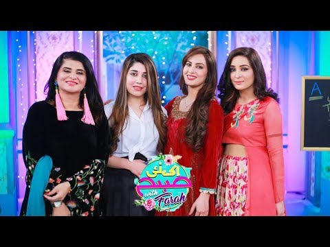 Ek Nayee Subah With Farah - 2 January 2018 - APlus