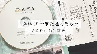 free mp3 songs download - Unboxing day6 mp3 - Free youtube converter