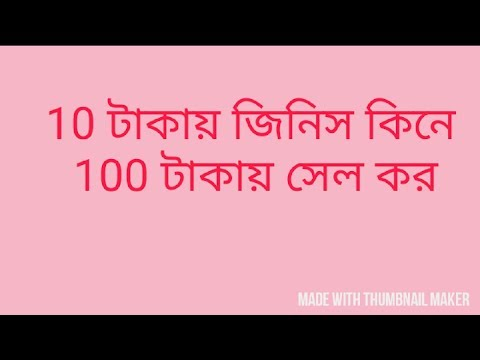 small business idea,home base business idea, business start with RS 1000