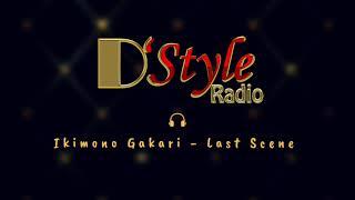 Gambar cover Last Scene - Ikimonogakari