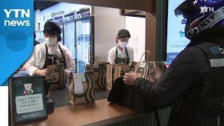 스타벅스도 경쟁 가세...커피업계 '배달 서비스…