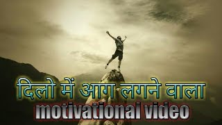Motivational quotes by Bharati Academy in Hindi