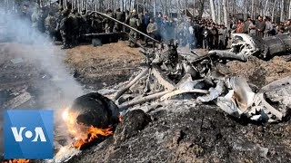 Images Show Indian Helicopter Wreckage in Kashmir