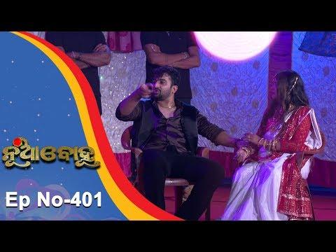Nua Bohu | Full Ep 401 | 26th Oct 2018 | Odia Serial - TarangTV