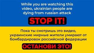 """""""Путешествие на край вселенной""""Док. фильм. 12+"""
