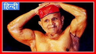 Manohar Aich - Father Of Indian Body Building [Biography in HINDI]