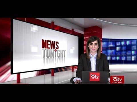 English News Bulletin – January 22, 2020 (9 pm)