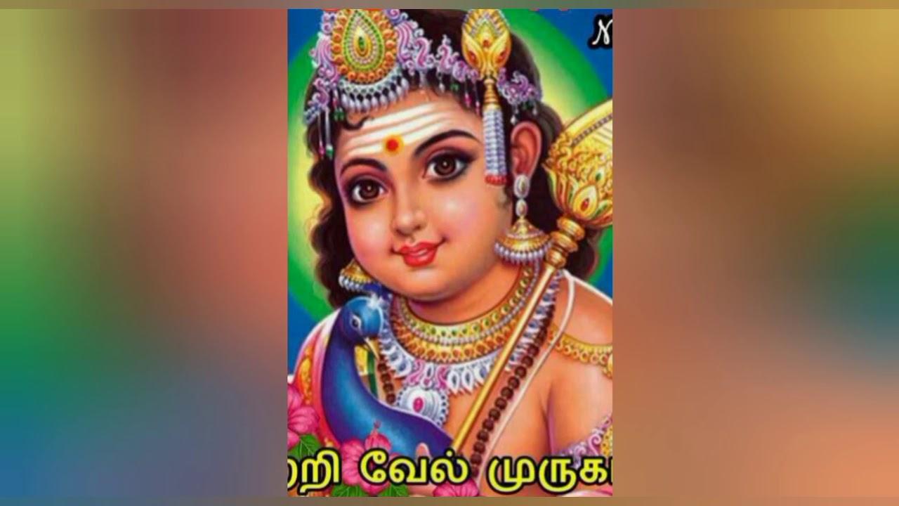 Kanda kumara kadirvela song by Ananyaviswanathan