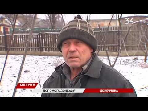 Видео: Пенсионеры из Марьинки вынуждены жить в сарае
