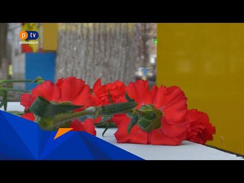 Полтавське ТБ: Полтавці поділилися спогадами про день розстрілів на Майдані