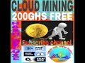 200ghs free new btc mining sight. Hash deluxe