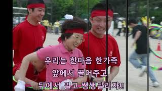 3.장석교회 희년기념 전교인 체육대회