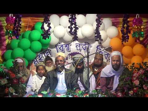 Gobor Danga Roghunathpur 2017 Maulana Abul Kalam Saheb Basirhat. W.B. India +91-9434620313
