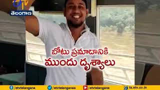 Dance in Boat Visuval | Before Boat Accident | at Devipatnam