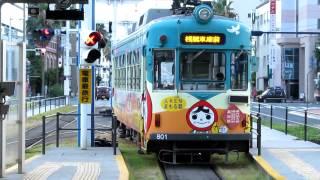 土佐電800形桟橋通り行き 高知駅前発車
