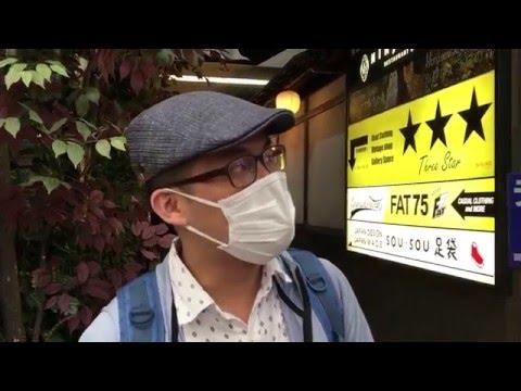 【旅行】星期天的關西初體驗(3)—超萌!貓頭鷹森林!