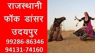Rajasthani Langa Folk Song Holiya me ude re gulal Pali,Ganganagar,Kota,Jalor,Banswara 09928686346