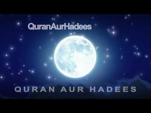 Hazrat Muhammad ﷺ par Pehli Wahi ka Nazool   The first Revelation to Prophet Muh