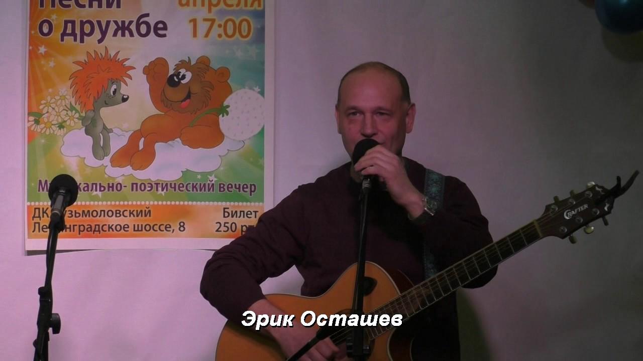 Живая Струна 16.04.2017. Часть 3