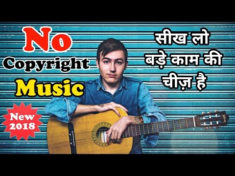 Wow this is New | How to learn music instrument Totally free No hidden charge by itech