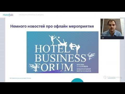 Web Revenue Workshop27-28 Октября