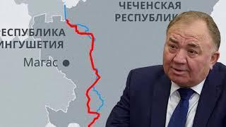 Чечня-Ингушетия: КАЛИМАТОВ сдает ИНГУШЕТИЮ