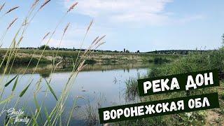 Воронежская область. река Дон. Путешествие на машине. / Видео