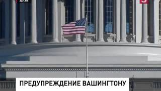 США способны разжечь Третью мировую войну