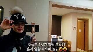 썬밸리cc~~ (일죽) 영이사랑 6년만에 재방문^^* …