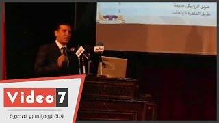 نقابة المهندسين: الطريق الساحلى الدولى الأخطر والأعلى فى نسب الحوادث بمصر