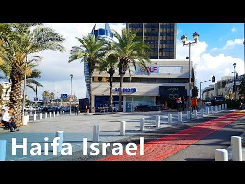 Israel, Walking In Haifa. Kiryat Eliezer And German Colony