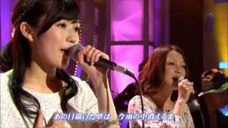 Suki ni Natte, Yokatta [Shin Domoto Kyoudai #524]