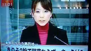 今となってはレア!?ニュースを読む宮崎宣子アナ(元日テレ) 宮崎宣子 検索動画 7