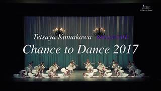 Chance to Dance 2017