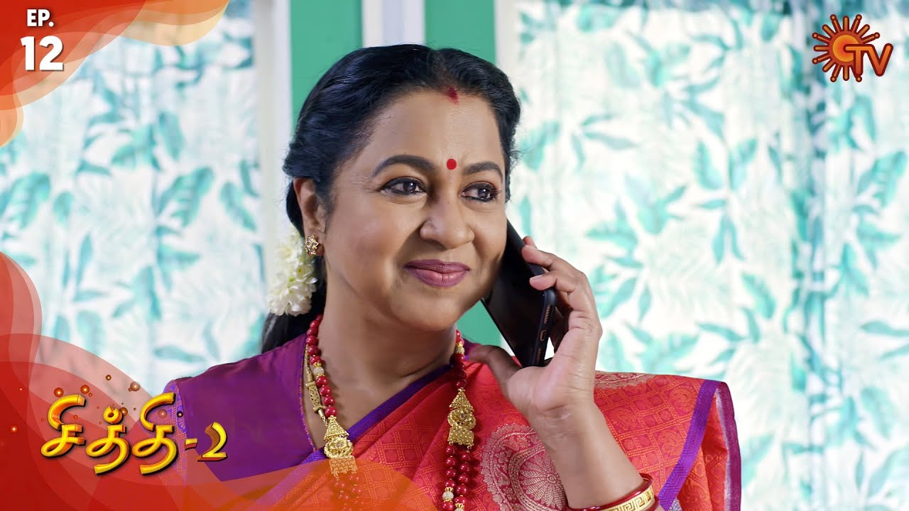 Chithi 2 – Episode 12 | 8th February 2020 | Sun TV Serial | Tamil Serial