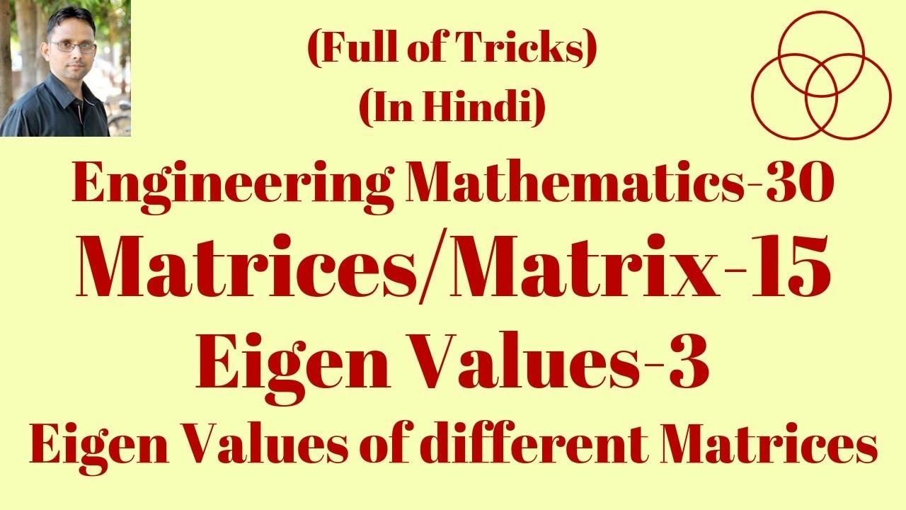 Matrix-15 | Eigen Values of Different Matrices (Engineering Mathematics-30)  by SAHAV SINGH YADAV