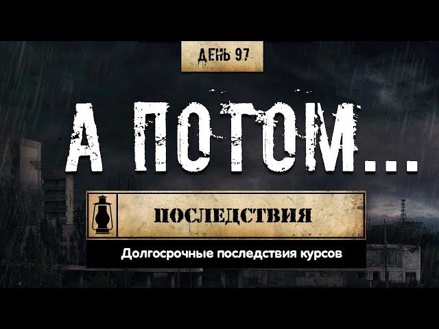 Тренболон Ацетат Дешево Красногорск