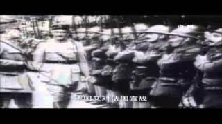 世界歷史 075 第一次世界大戰1