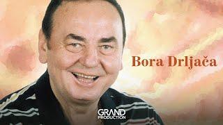 Bora Drljaca - Jedna mala - (Audio 1999)