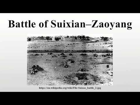 Battle of Suixian–Zaoyang