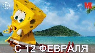 Дублированный трейлер фильма «Губка Боб в 3D»