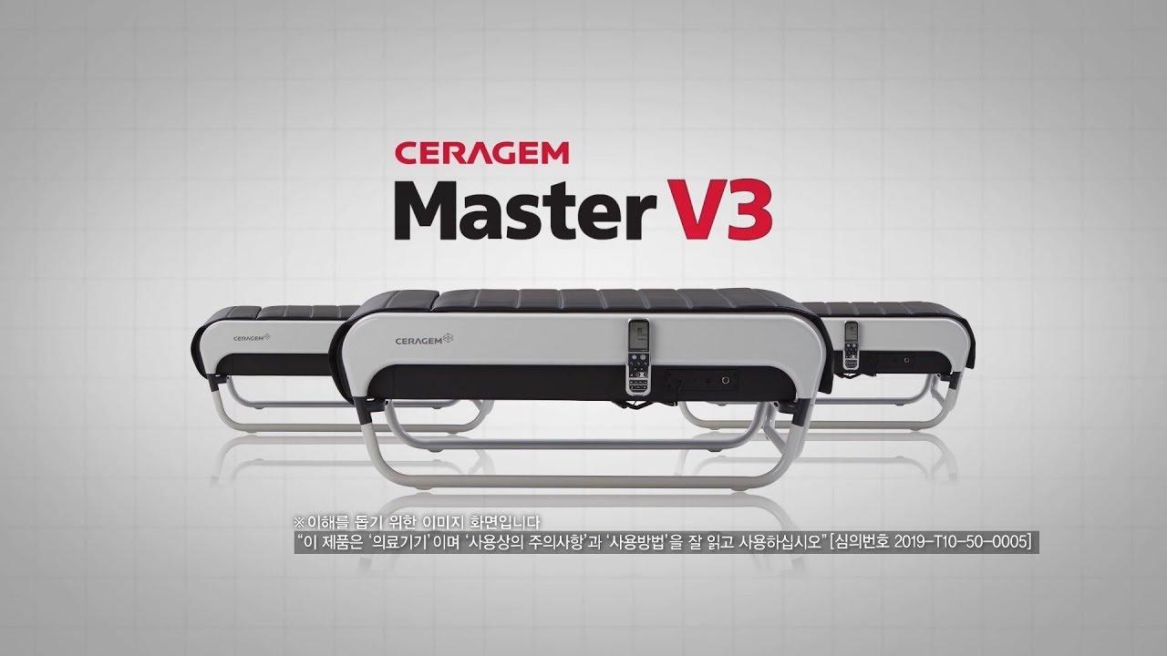 Repeat 세라젬 마스터 V3 소개(2019)_[Ceragem Master V3] by Ceragem