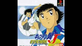 Captain Tsubasa J Get In The Tomorrow PSX sundtrack main menu
