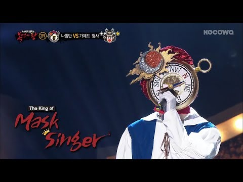 "Jun (UNB) - ""Eraser"" (Ali) Cover [The King Of Mask Singer Ep 152]"