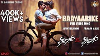 Face 2 Face Baayaarike ( Song) | Rohith, Divya, Purvi | Armaan Malik | Jayanth Kaikini