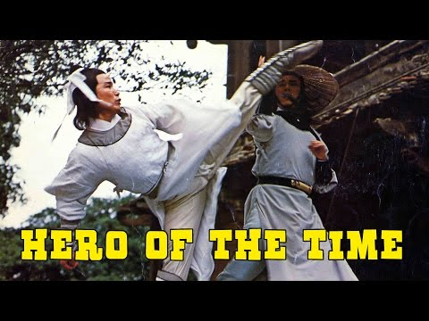 Wu Tang Collection - Hero of the Time