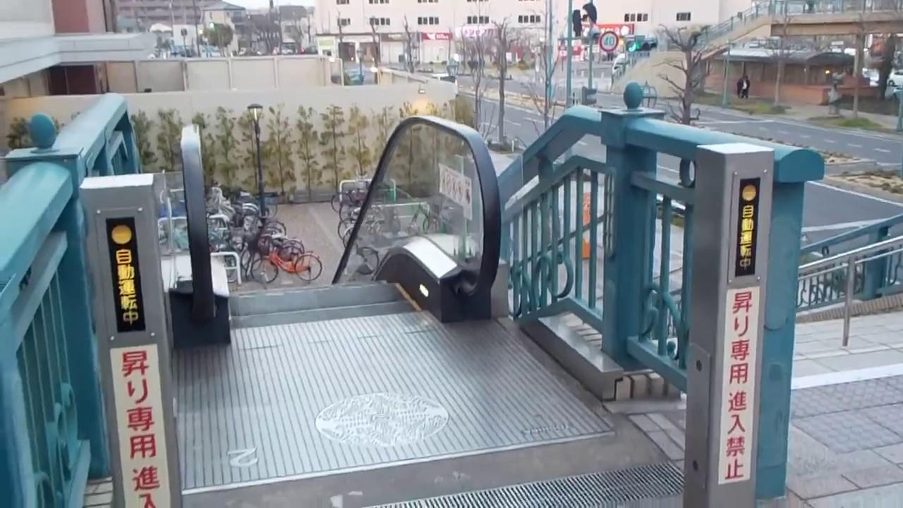 山陽本線【倉敷駅】北口・ペデス...