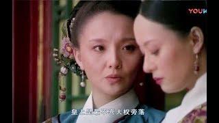 甄嬛傳:設計害死皇帝的不只甄嬛和葉瀾依,第三個人你絕對想不到