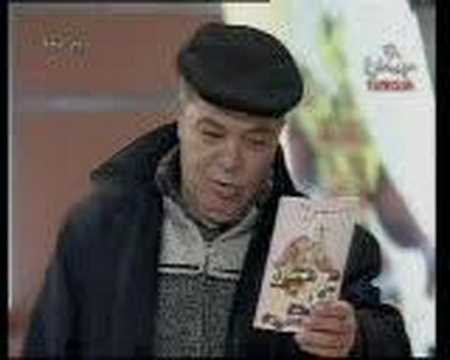 nasreddine ben mokhtar mp3