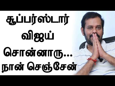 Superstar Vijay Said, I did - Says Actor Cum Cinematographer Natty Exclusive Interview